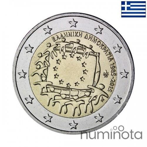 San Marino 20 Euro Cent 2017 KM-NEW UNC