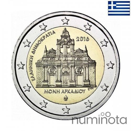 San Marino 50 Euro Cent 2014 KM-484 UNC