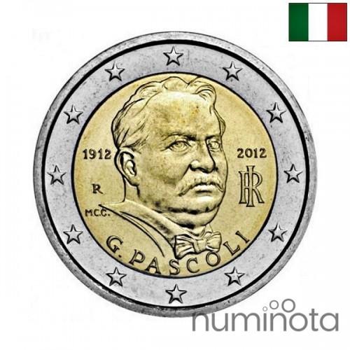 Vatican City 50 Euro Cent 2015 KM-460 BU (Coincard)