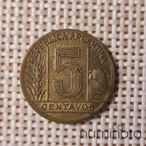 Barbados 10 Cents 2005 KM-12 VF