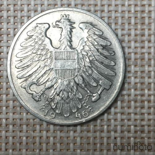 Brazil 1 Centavo 1994 KM-631 VF