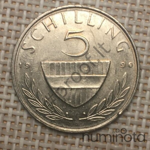 "Australia 1 Dollar ""Landcare Australia"" 1993 KM# 208 VF"
