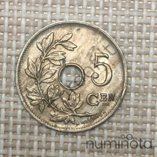 Canada 5 Cents 1964 KM-57 VF