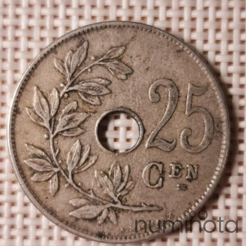 Canada 5 Cents 1974 KM-60.1 VF