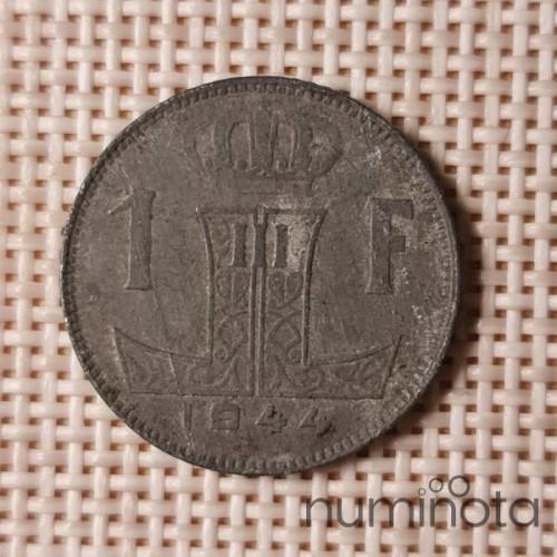 CANADA 1 Dollar 2007 KM# 495 VF