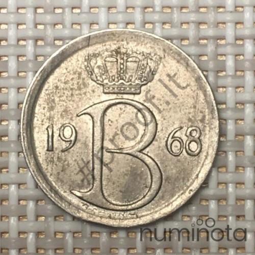 Canada 25 Cents 1975 KM-62b VF