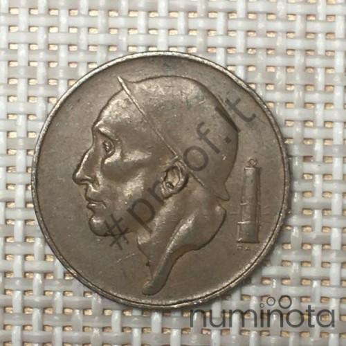 Ceylon 1 Rupee 1963 KM# 133 VF