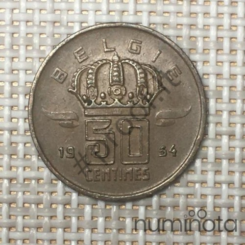Canada 25 Cents 1981 KM-74 VF