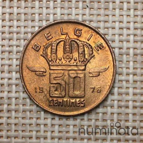 "Ceylon 2 Rupees ""FAO"" 1968 KM# 134 VF"
