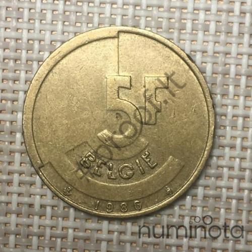 Canada 1 Dollar 1969 KM-76.1 VF
