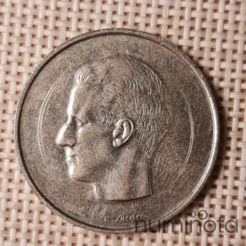 Chile 10 Pesos 2011 KM# 228 VF