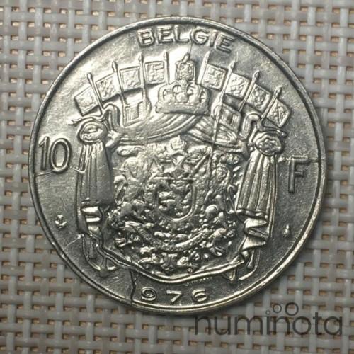 Chile 10 Pesos 2012 KM# 228 VF