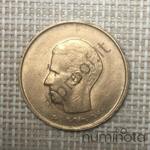 Chile 10 Pesos 2014 KM# 228 VF
