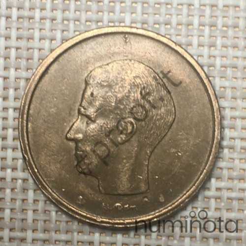 Chile 100 Pesos 1981 KM# 226 VF