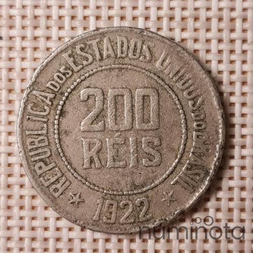 India 2 Rupees ND (1977) P# 79e F