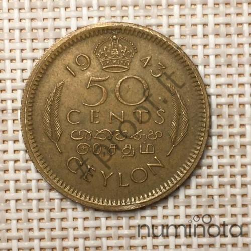 Czechoslovakia 1 Koruna 1924 KM# 4 VF