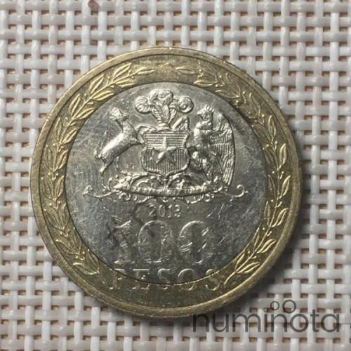 Cyprus 100 Mils 1955 KM-37 VF