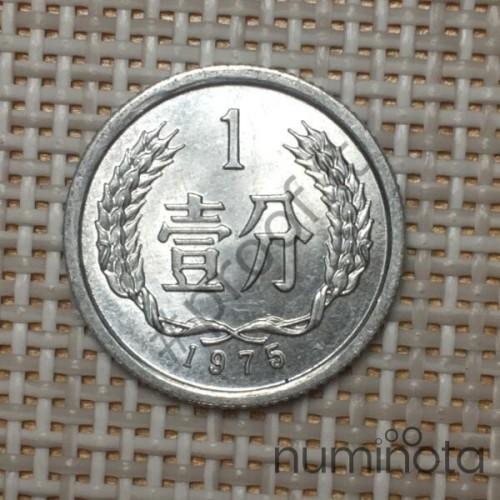 Cyprus 5 Mils 1974 KM-39 UNC