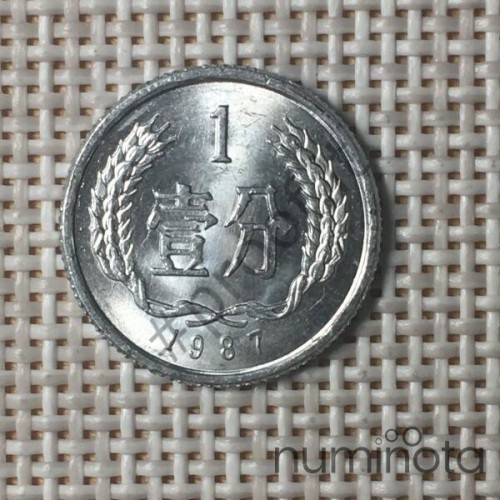 Cyprus 5 Mils 1981 KM-50.1 UNC