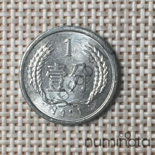 Cyprus 5 Mils 1982 KM-50.2 VF