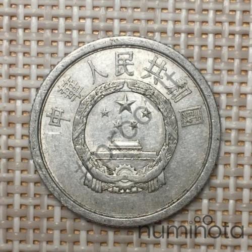 Cyprus 50 Mils 1963 KM-41 VF