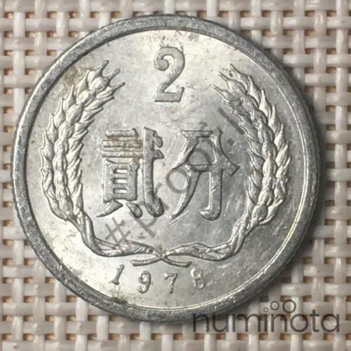 Cyprus 50 Mils 1978 KM-41 VF