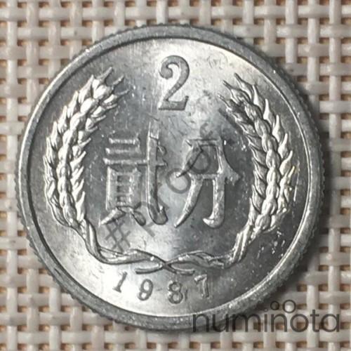Cyprus 100 Mils 1977 KM-42 VF