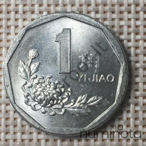 Cyprus 1 Cent 1983 KM-53.1 VF