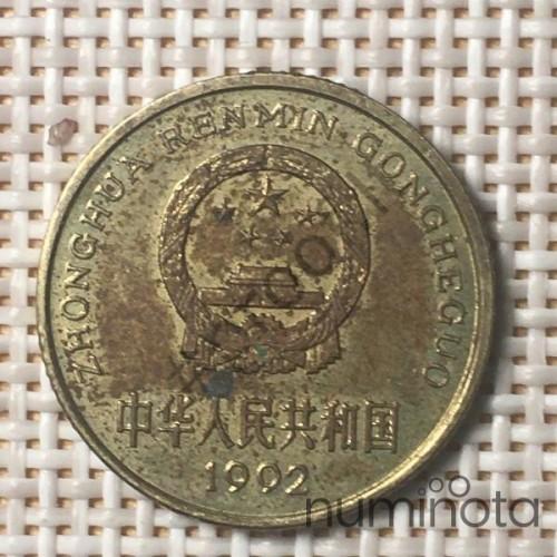 Cyprus 1 Cent 1996 KM-53.3 VF