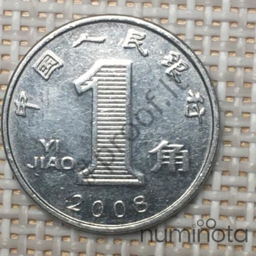 Cyprus 5 Cents 1990 KM-55.2 VF