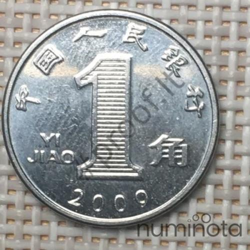 Cyprus 5 Cents 1991 KM-55.3 VF
