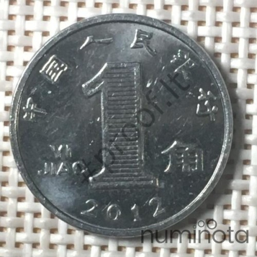 Cyprus 5 Cents 1998 KM-55.3 VF