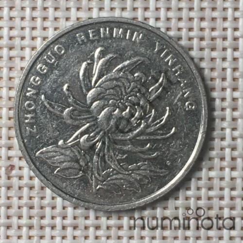 Cyprus 10 Cents 1998 KM-56.3 VF