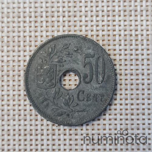 Czechoslovakia 7 Coin Set (5 Hellers - 5 Korun) 1983 UNC