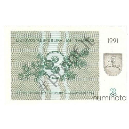 Sweden 5 Kronor 1950 P-33ag.1 VF