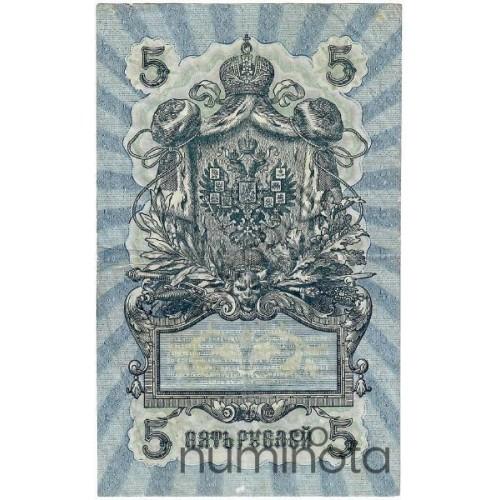 Sweden 50 Kronor 1990 P53d.5 VF