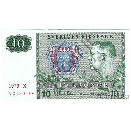 Zimbabwe 20 Dollars 2007 P-68a UNC
