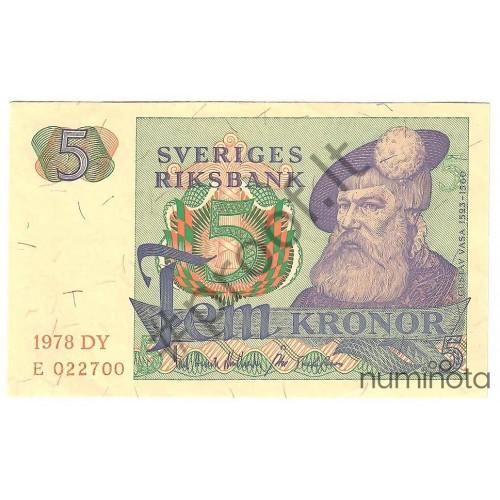Austrian Notgeld 10 Heller 1920 JPR-JPR0590II-10.2 UNC
