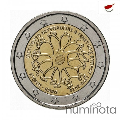 Austria 20 Euro Cent 2008 KM-3140 UNC