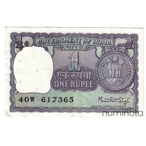 Sweden 100 Kronor 1974 P54b.3 VF