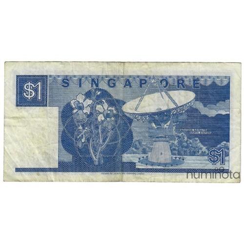 Sweden 100 Kronor 1976 P54b.4 VF