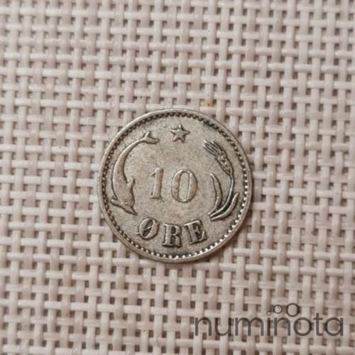 Russia 100 Rubles 1912 P-13b.c1 XF