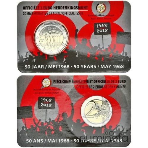 ALGERIA 50 Francs 1949 KM# 92 VF