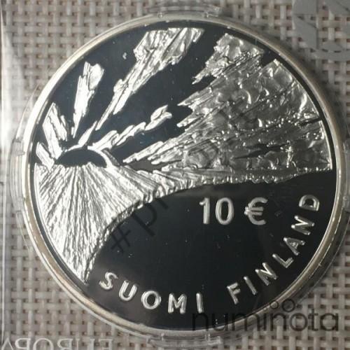 Latvia 1 Euro 2016 KM-156 UNC