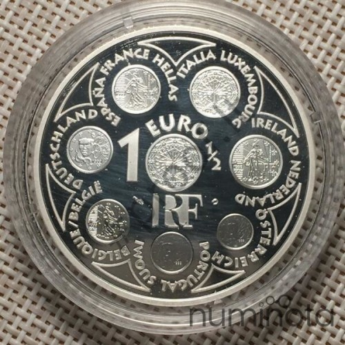 Luxembourg Euro Set (3,88€) 2020 UNC